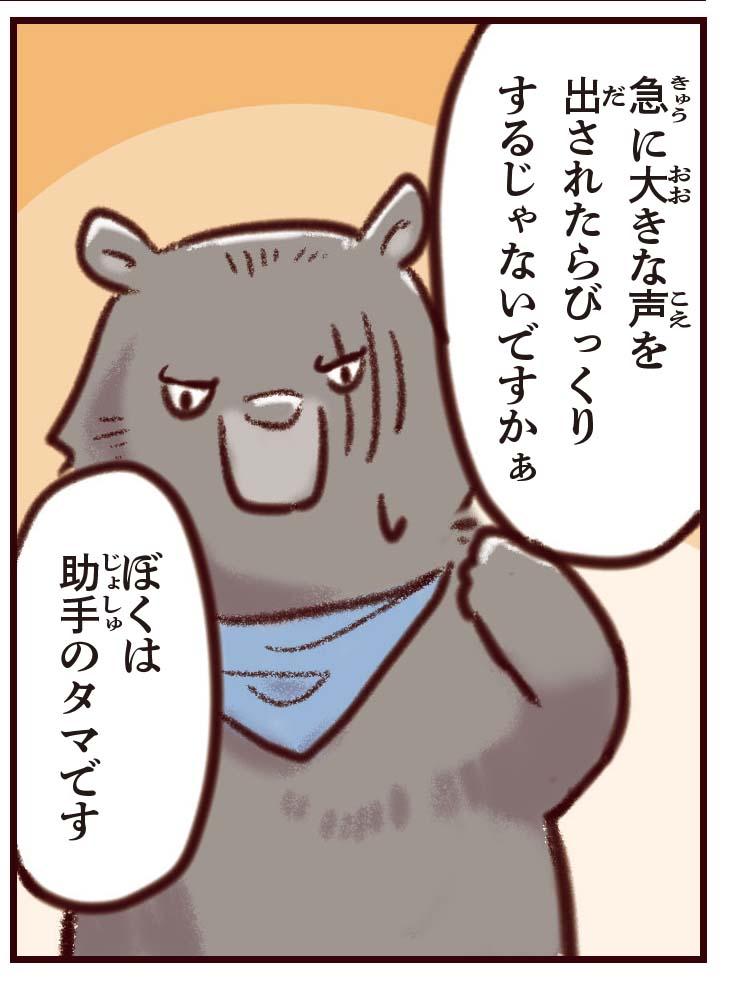 f:id:mojiru:20210311080613j:plain