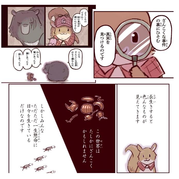 f:id:mojiru:20210311080628j:plain