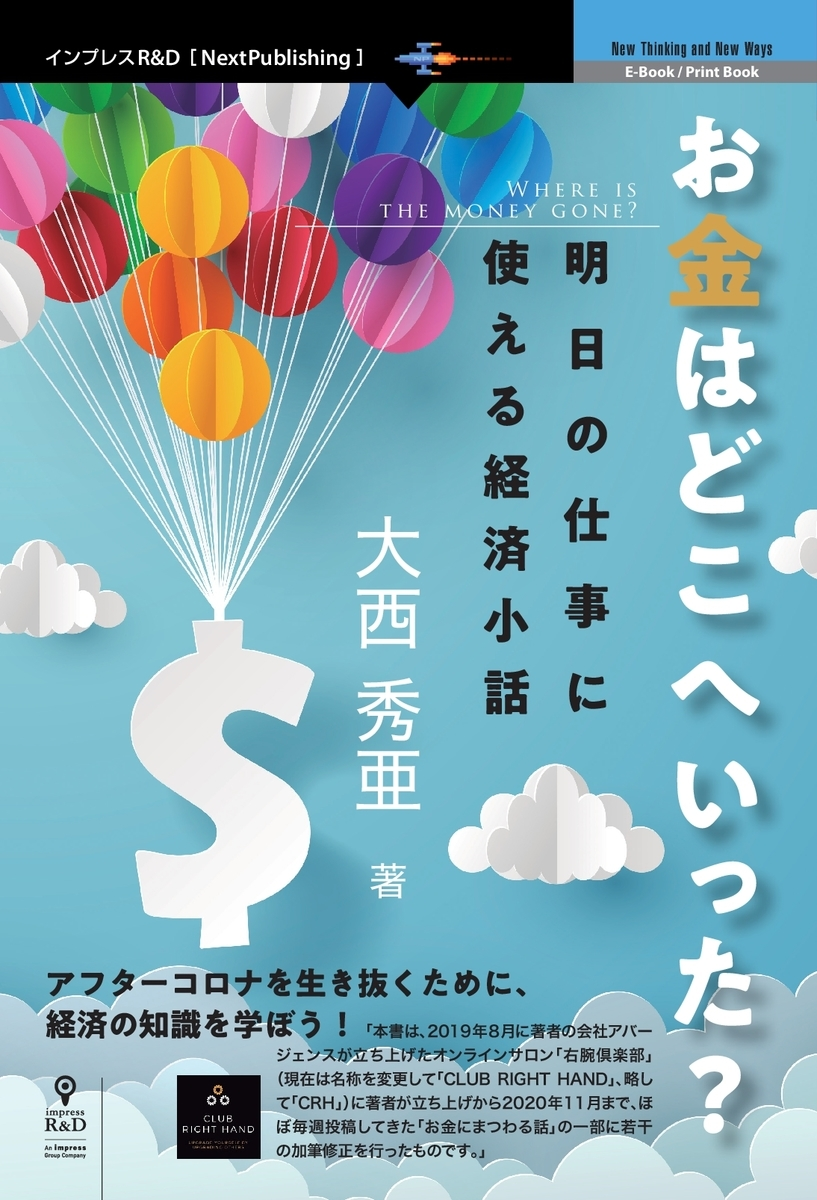 f:id:mojiru:20210311083244j:plain