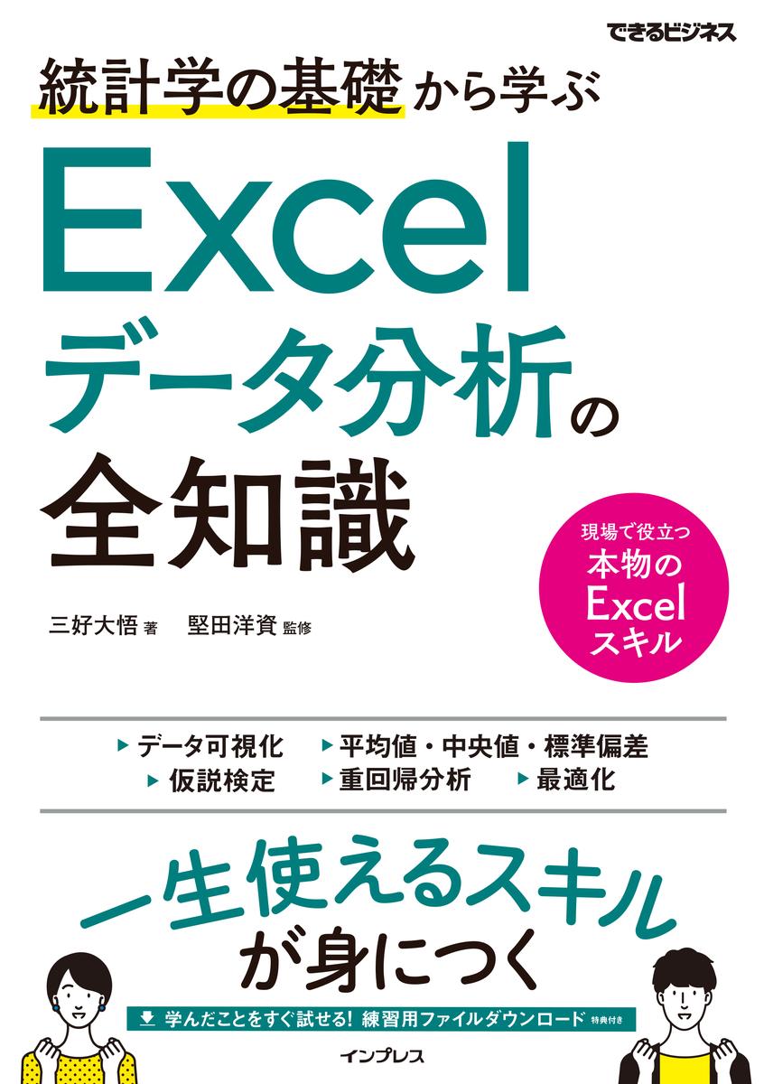 f:id:mojiru:20210315132554j:plain