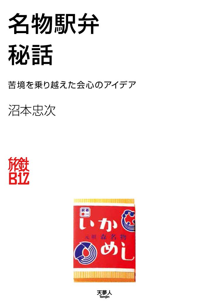 f:id:mojiru:20210315135829j:plain