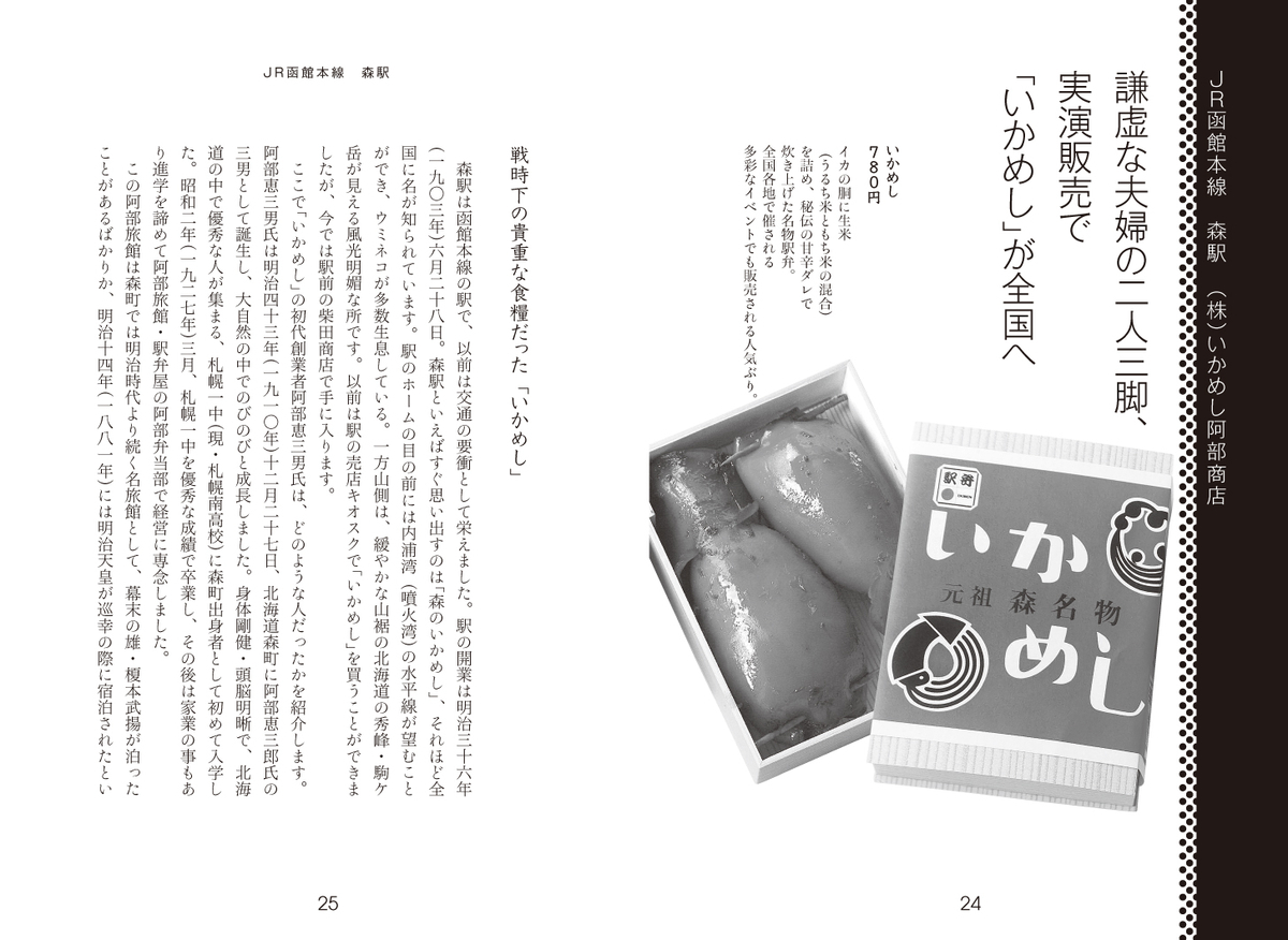 f:id:mojiru:20210315135848j:plain