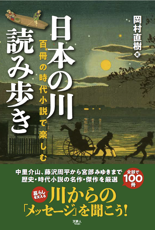 f:id:mojiru:20210315140654j:plain
