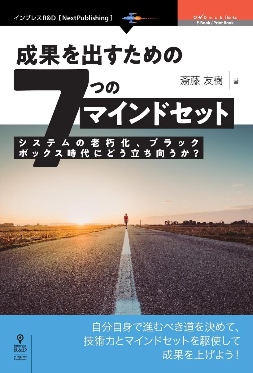 f:id:mojiru:20210319085544j:plain
