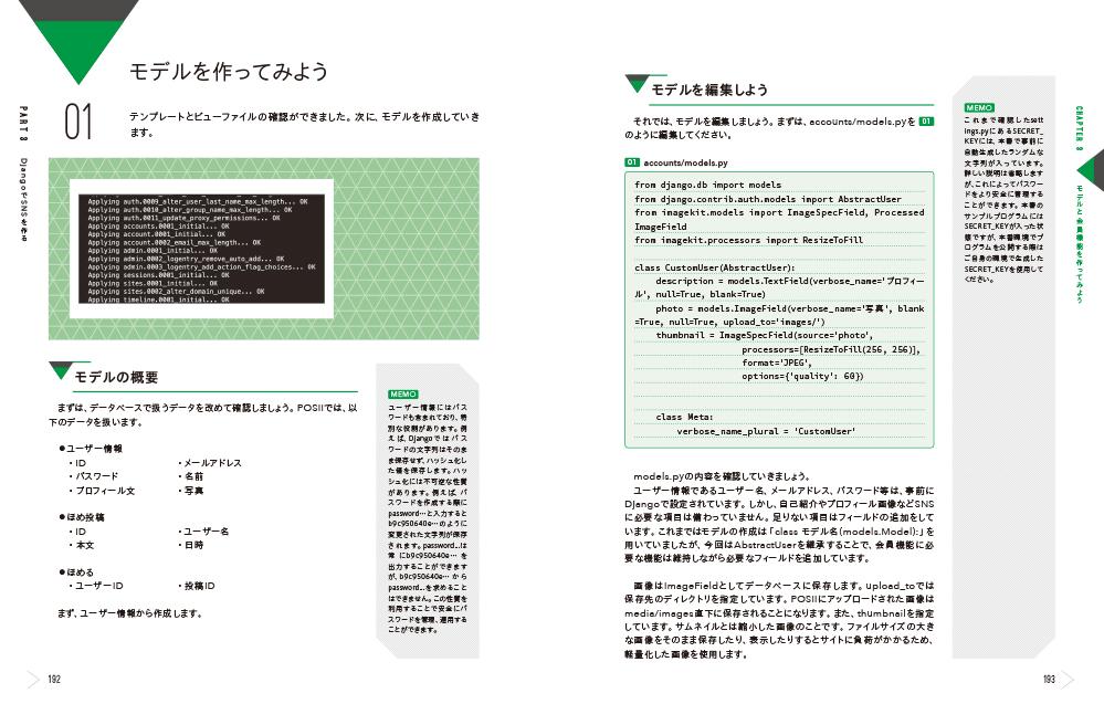 f:id:mojiru:20210319095452j:plain