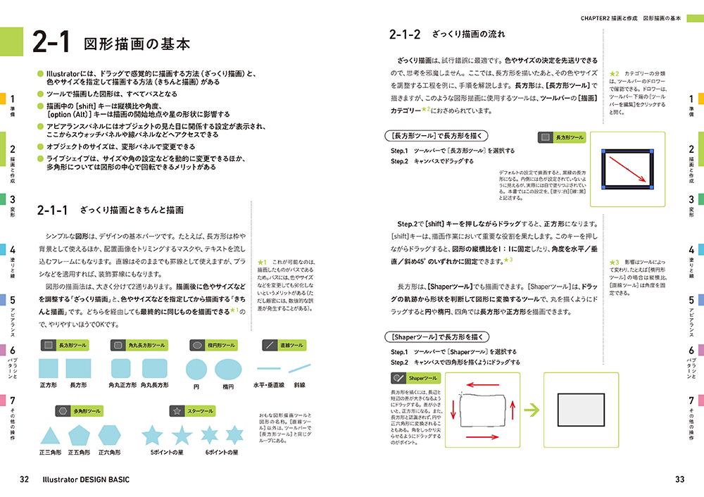 f:id:mojiru:20210319105350j:plain