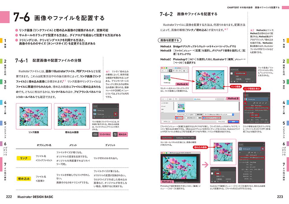 f:id:mojiru:20210319105403j:plain