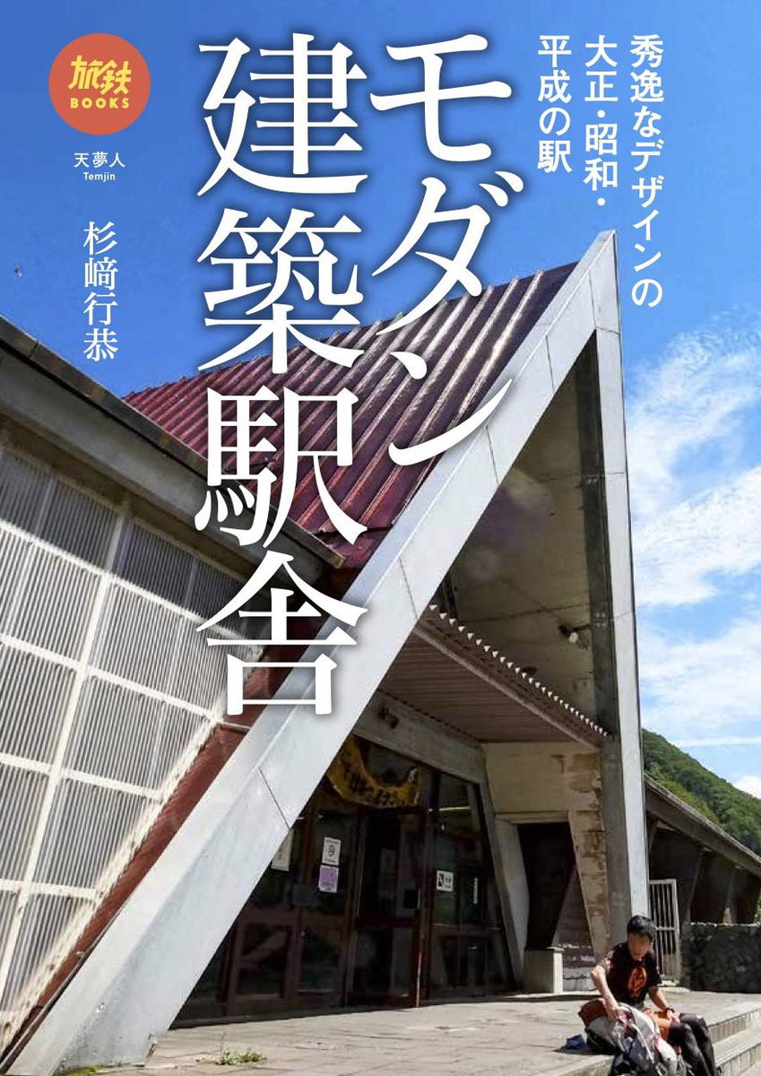f:id:mojiru:20210330091934j:plain