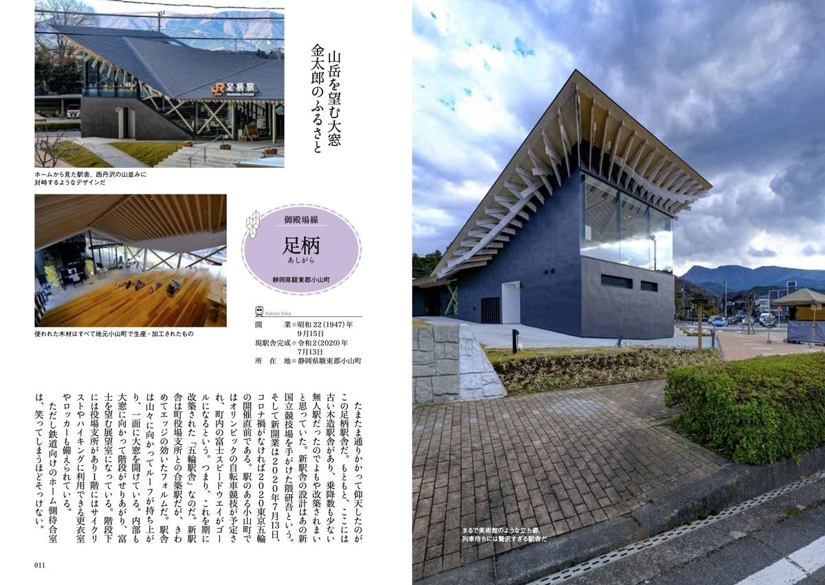f:id:mojiru:20210330092024j:plain