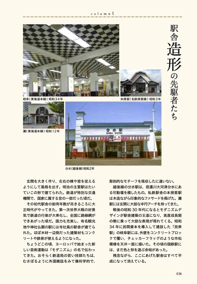f:id:mojiru:20210330092036j:plain