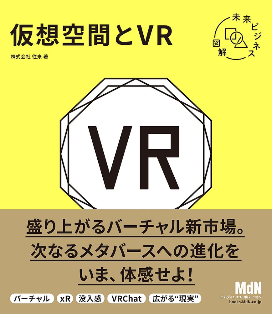 f:id:mojiru:20210330100815j:plain