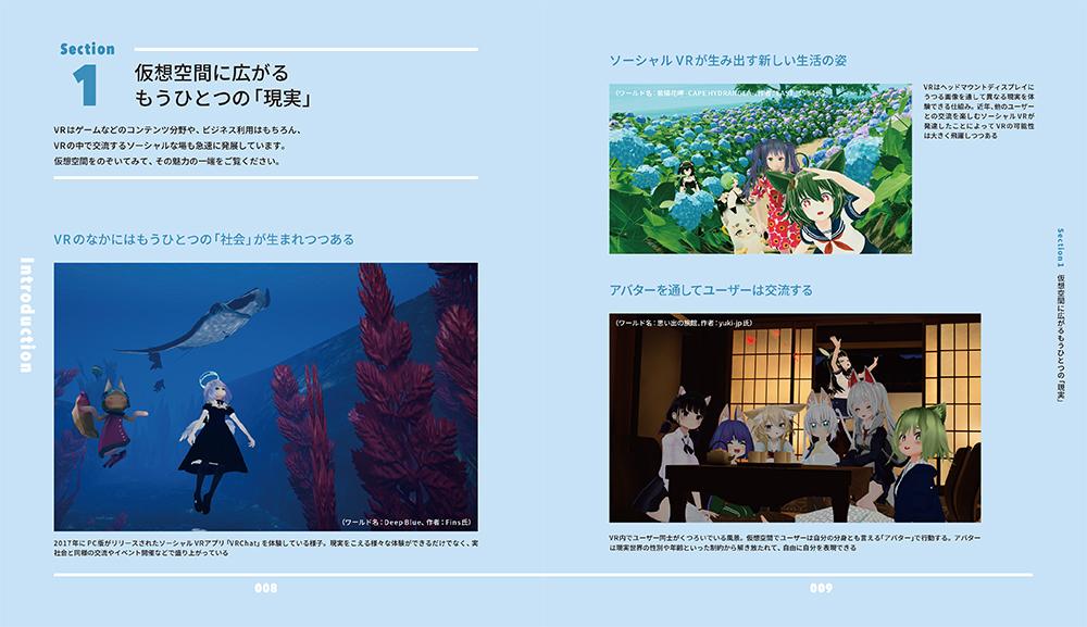 f:id:mojiru:20210330100837j:plain