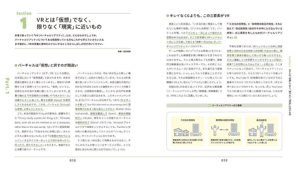 f:id:mojiru:20210330100840j:plain