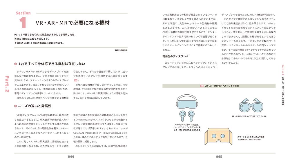 f:id:mojiru:20210330100844j:plain