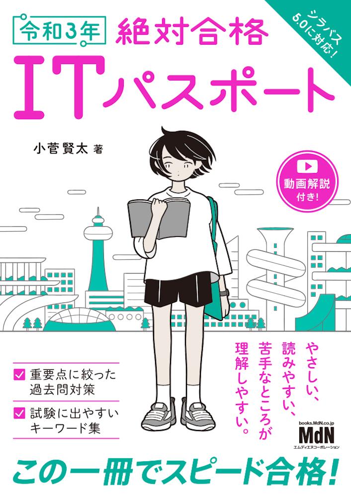 f:id:mojiru:20210330155832j:plain