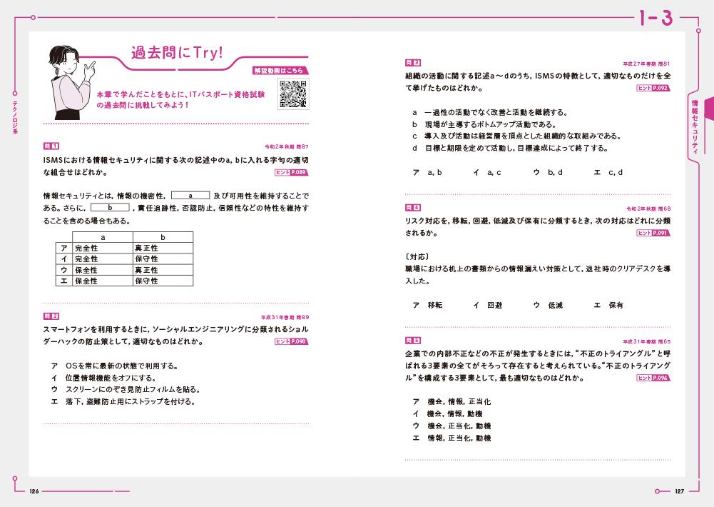 f:id:mojiru:20210330155904j:plain