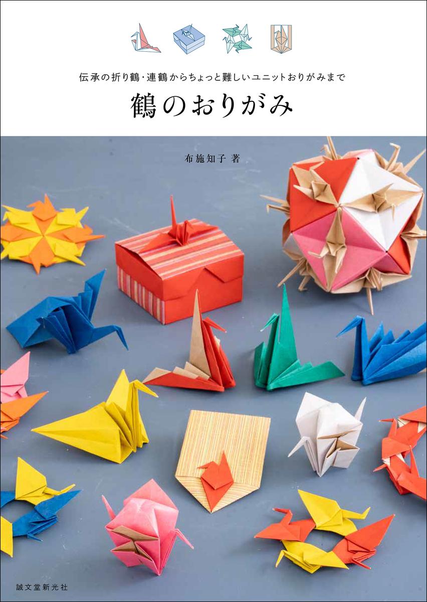 f:id:mojiru:20210402142736j:plain
