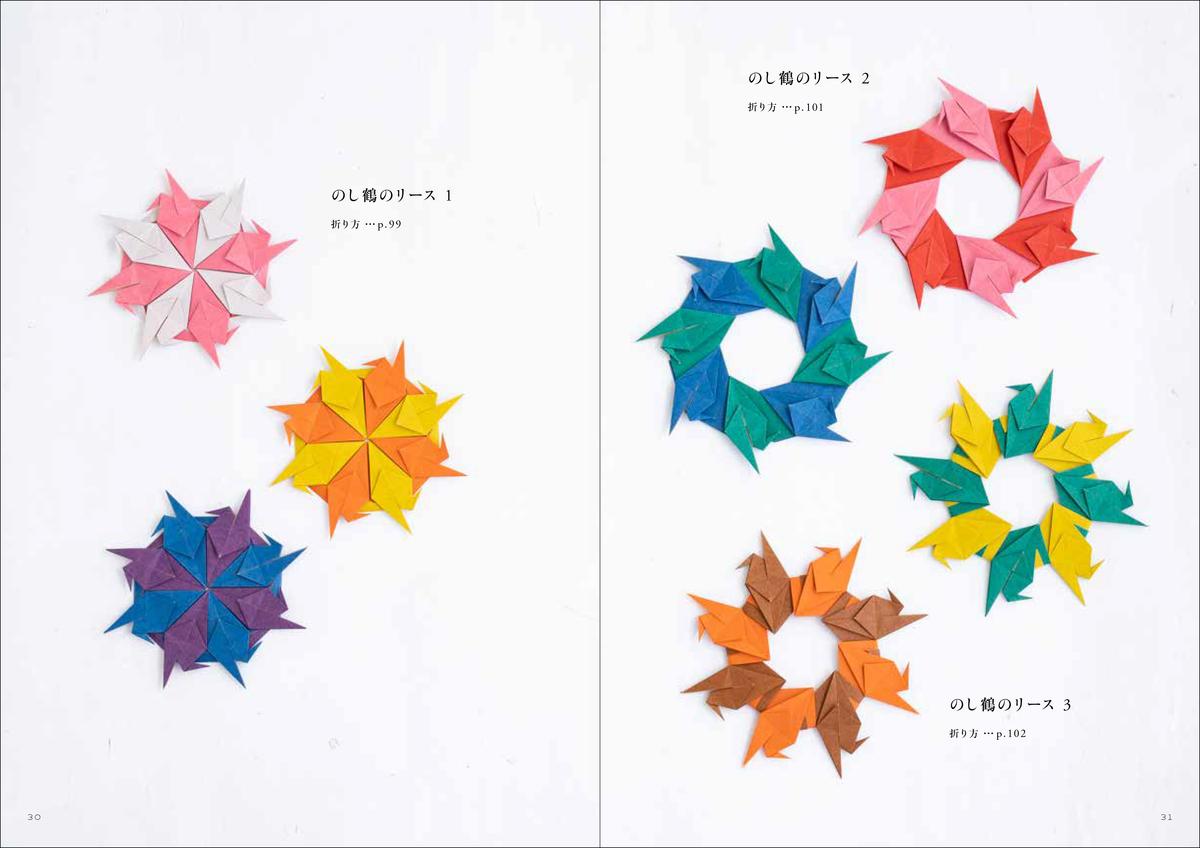 f:id:mojiru:20210402142914j:plain
