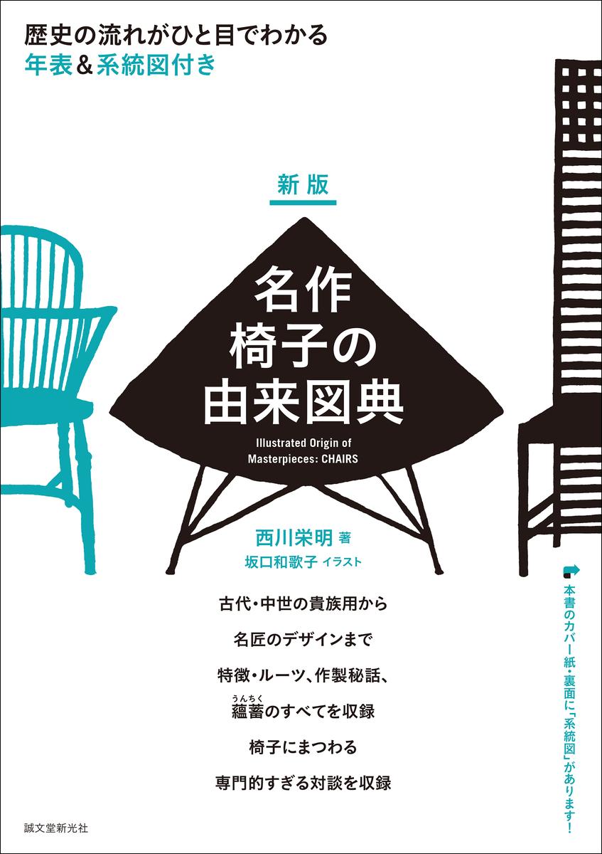 f:id:mojiru:20210402150709j:plain