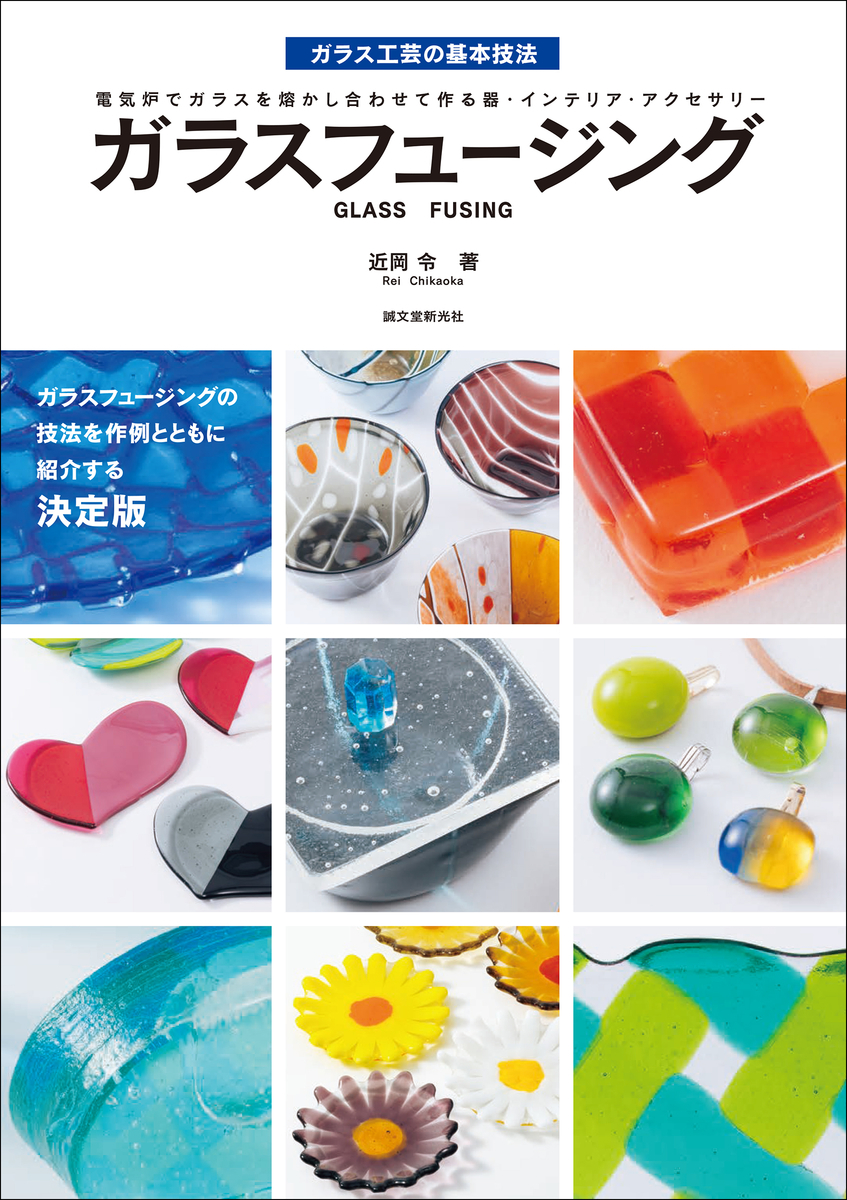 f:id:mojiru:20210406081049j:plain