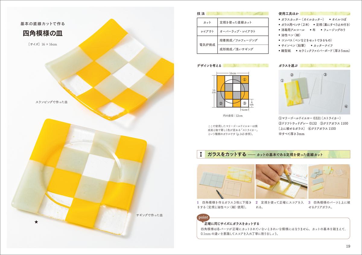 f:id:mojiru:20210406081122j:plain