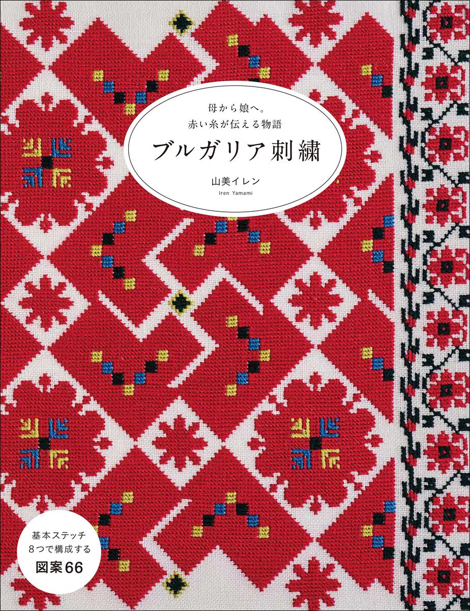 f:id:mojiru:20210406083237j:plain