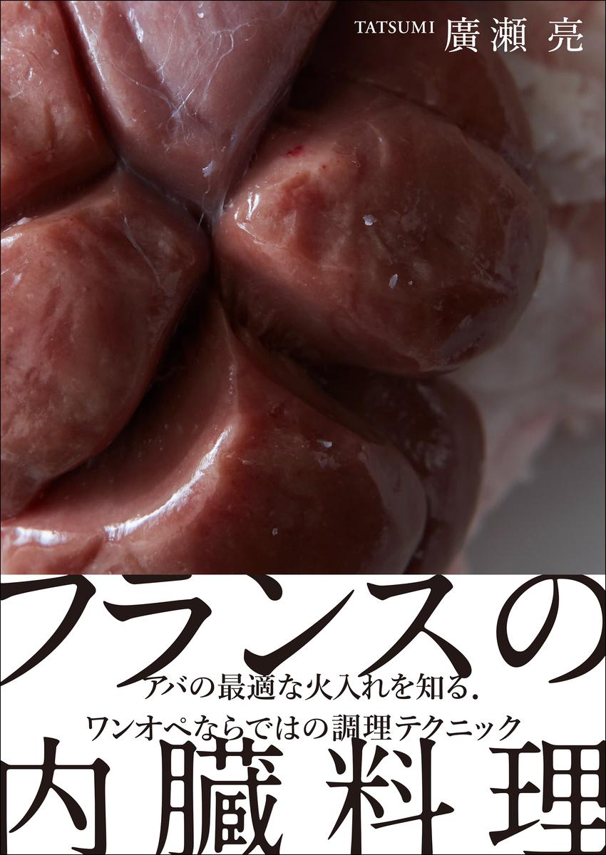 f:id:mojiru:20210406121903j:plain