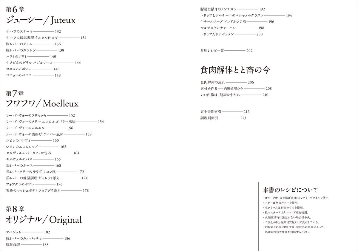 f:id:mojiru:20210406121917j:plain