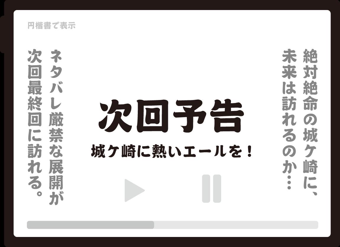 f:id:mojiru:20210414073112p:plain