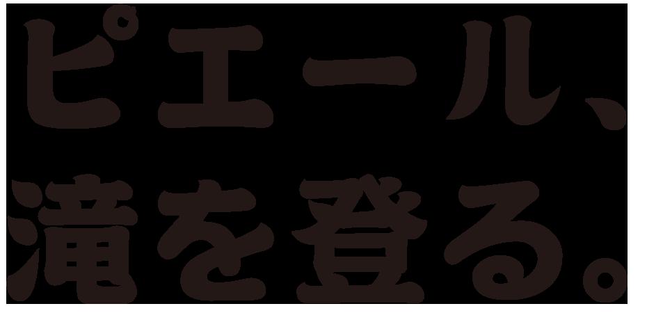 f:id:mojiru:20210414073139p:plain
