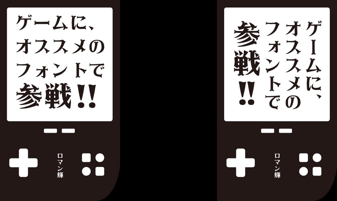 f:id:mojiru:20210414084054p:plain