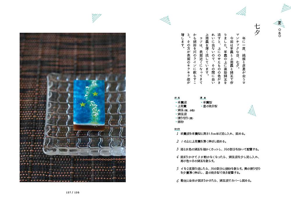 f:id:mojiru:20210428192300j:plain