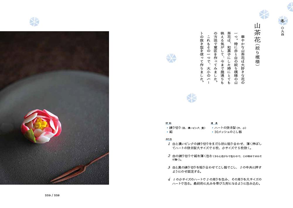 f:id:mojiru:20210428192303j:plain