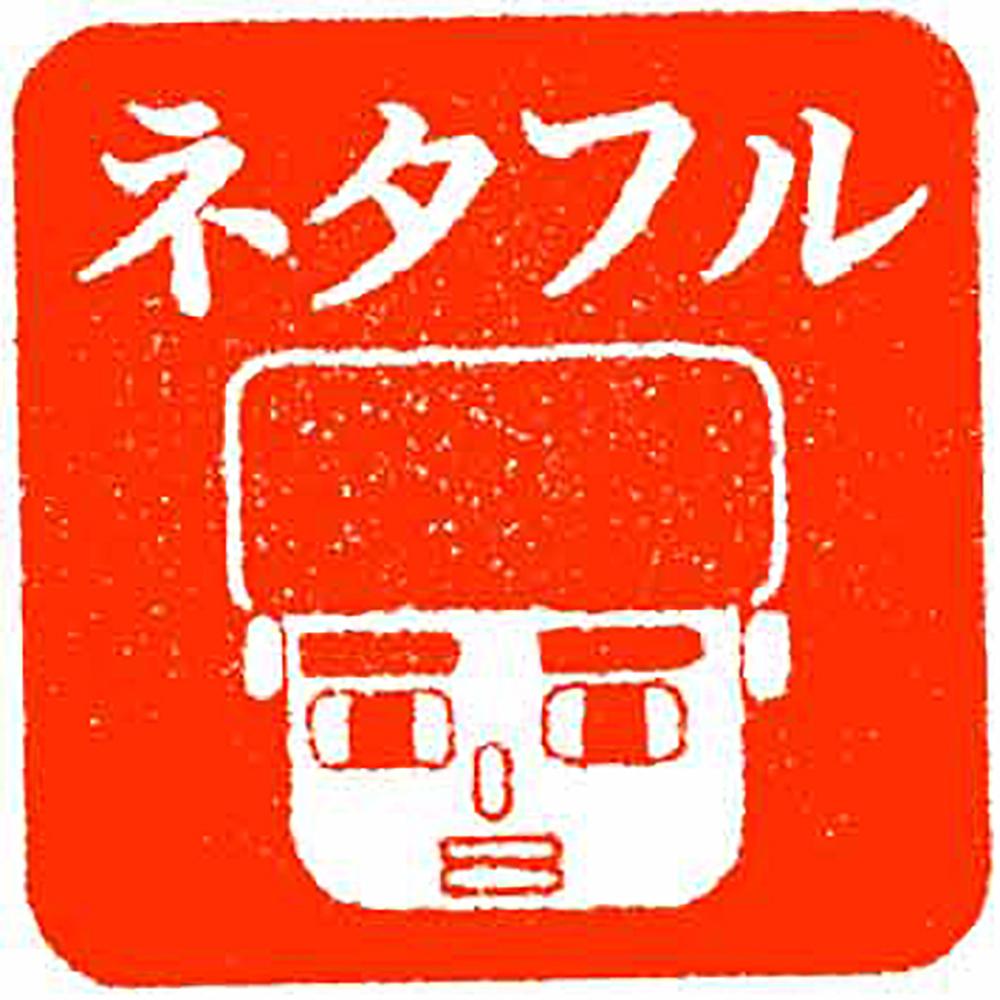 f:id:mojiru:20210507075411j:plain