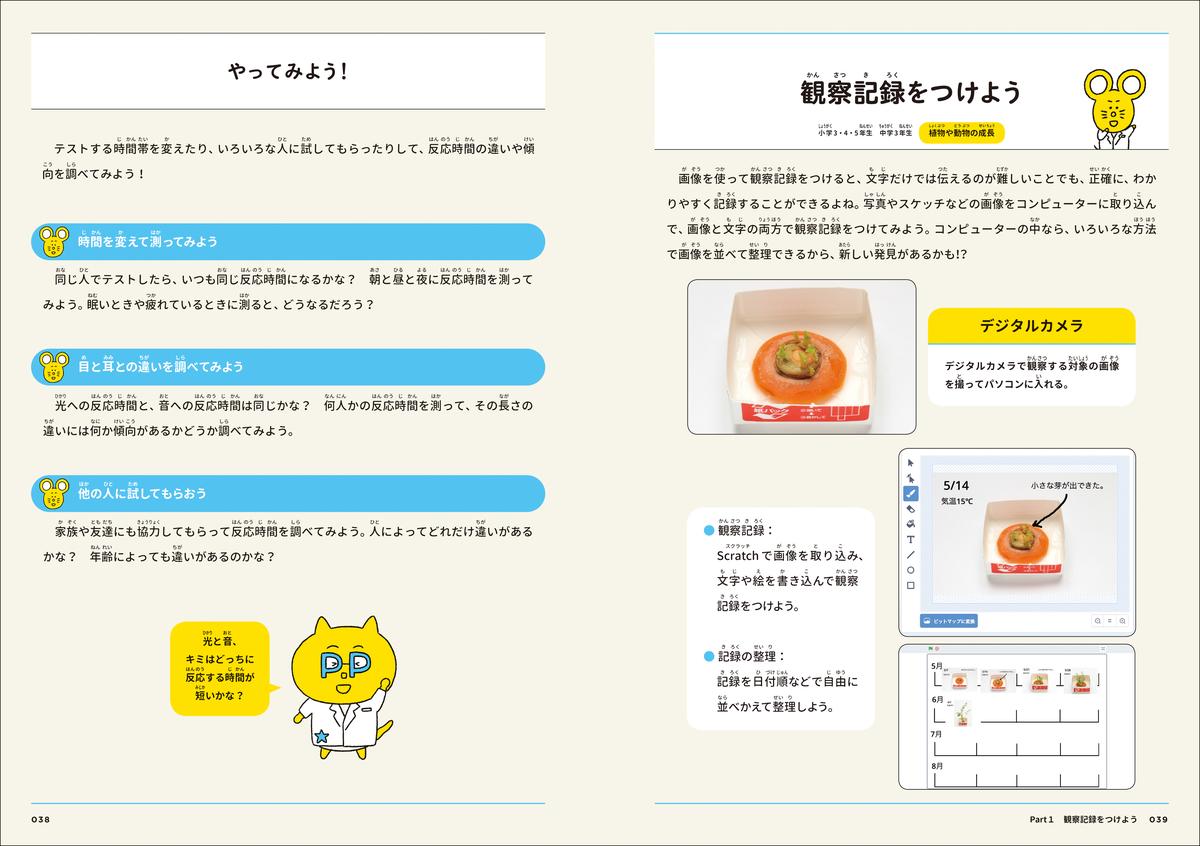 f:id:mojiru:20210507085458j:plain