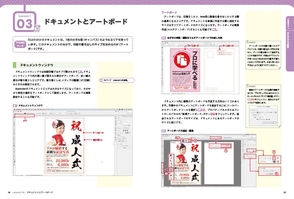f:id:mojiru:20210514184248j:plain