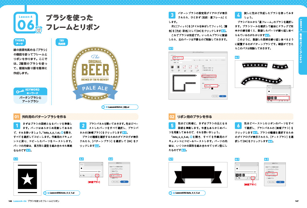 f:id:mojiru:20210514184250j:plain