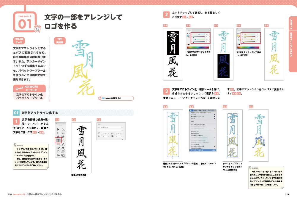 f:id:mojiru:20210514184253j:plain