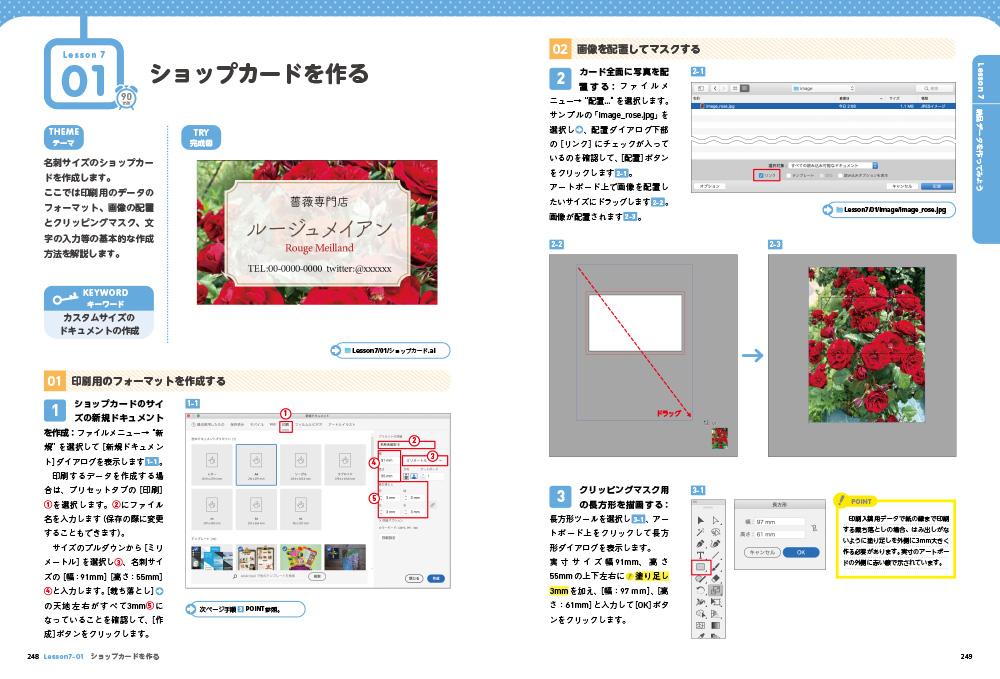 f:id:mojiru:20210514184256j:plain
