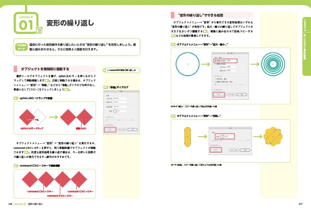 f:id:mojiru:20210514184259j:plain