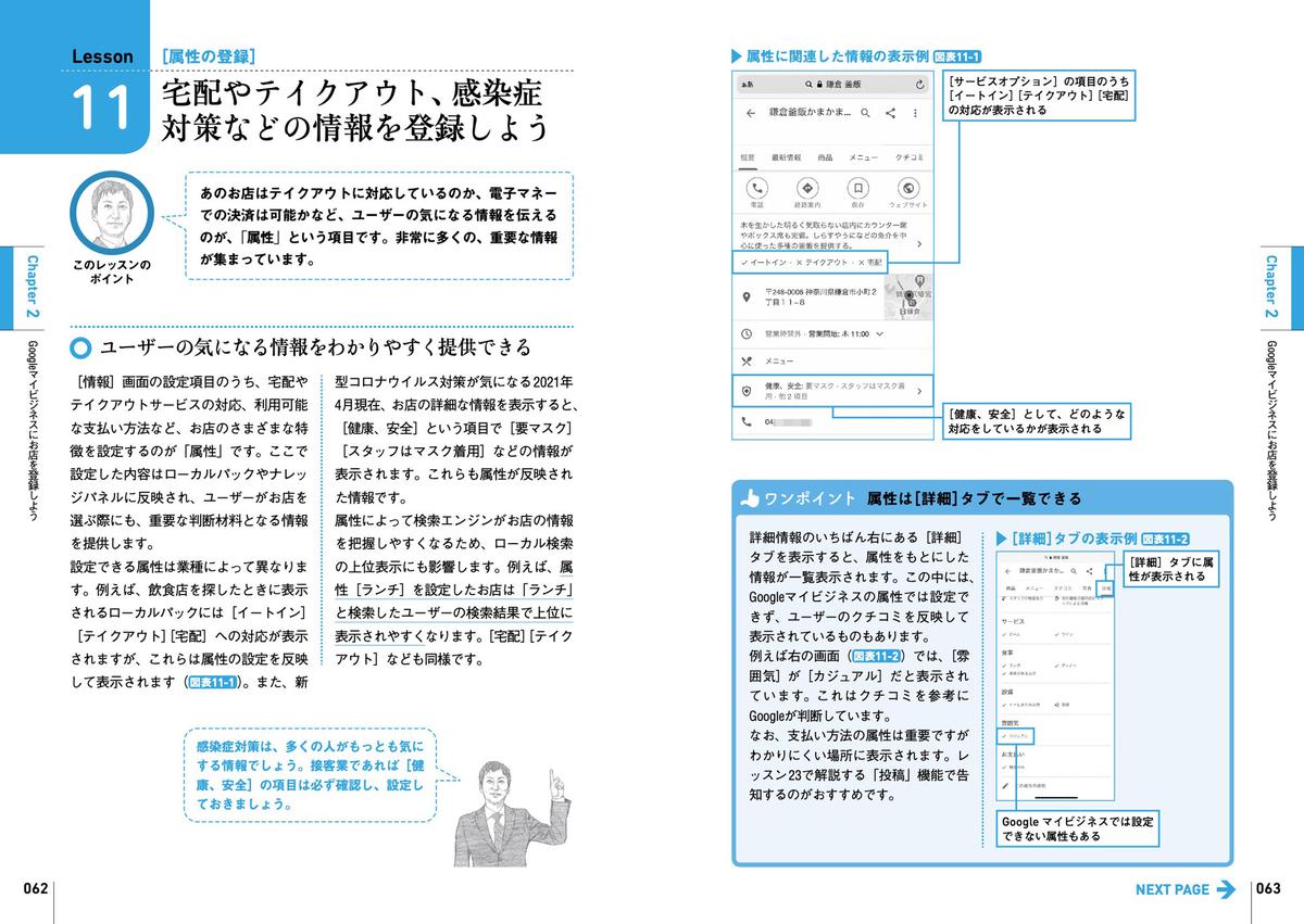 f:id:mojiru:20210514190601j:plain