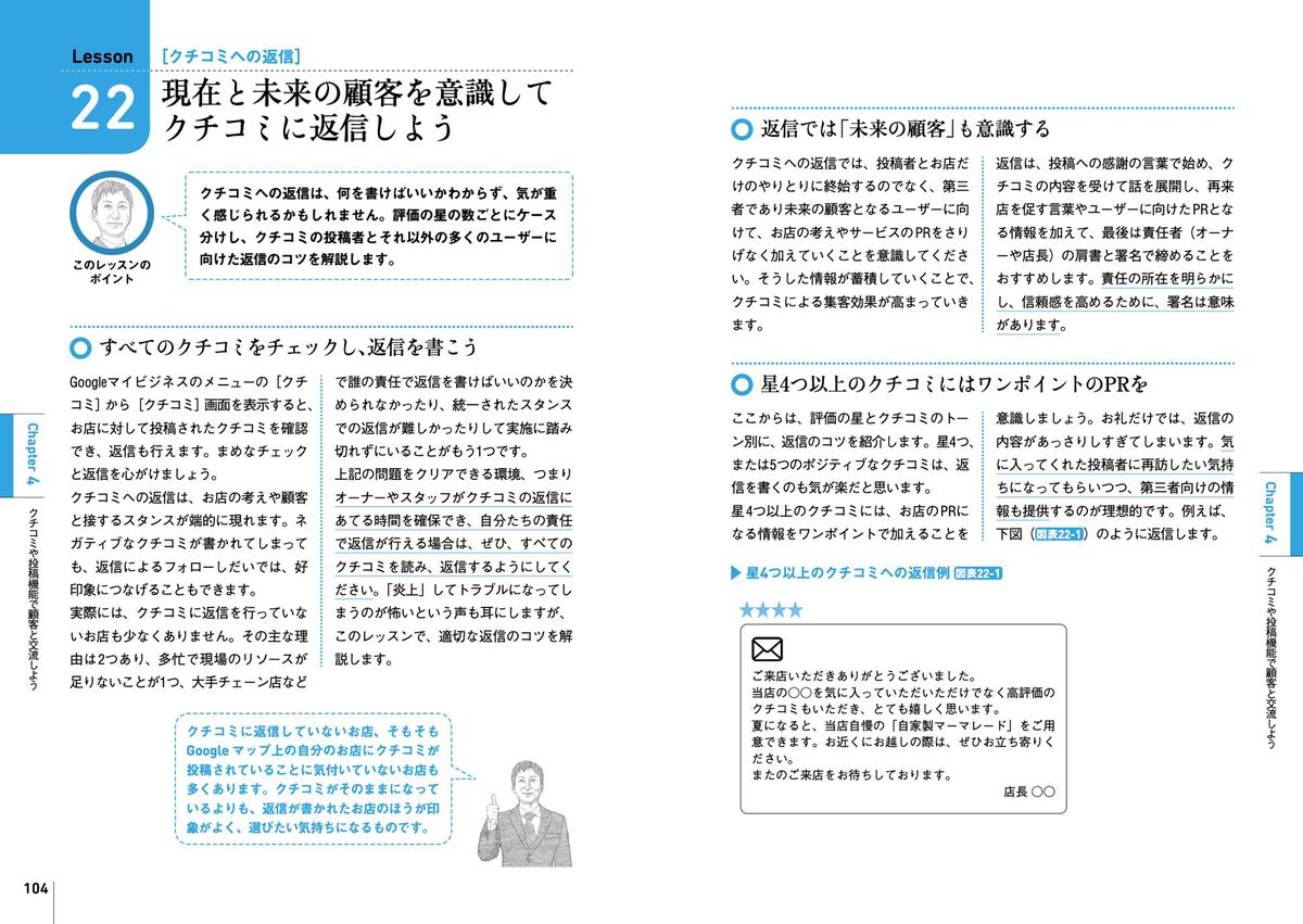 f:id:mojiru:20210514190605j:plain