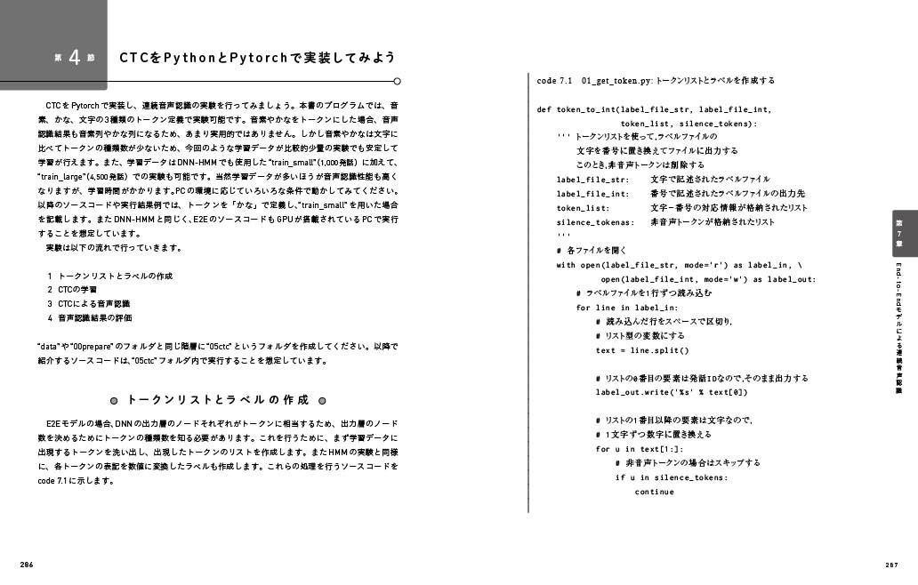 f:id:mojiru:20210525083330j:plain