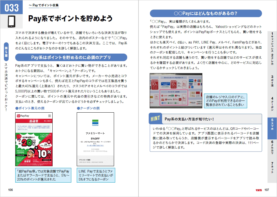 f:id:mojiru:20210526090313j:plain