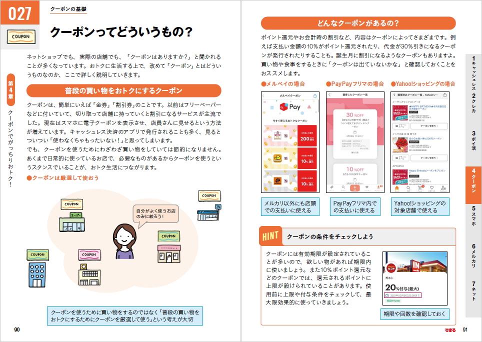 f:id:mojiru:20210526090336j:plain