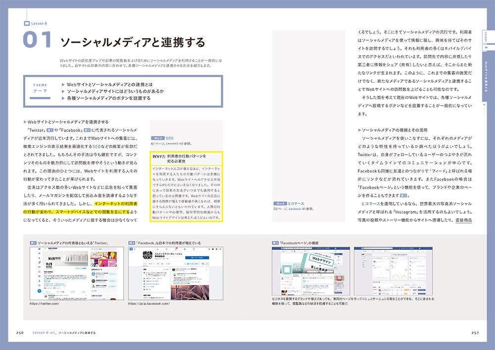 f:id:mojiru:20210601085414j:plain