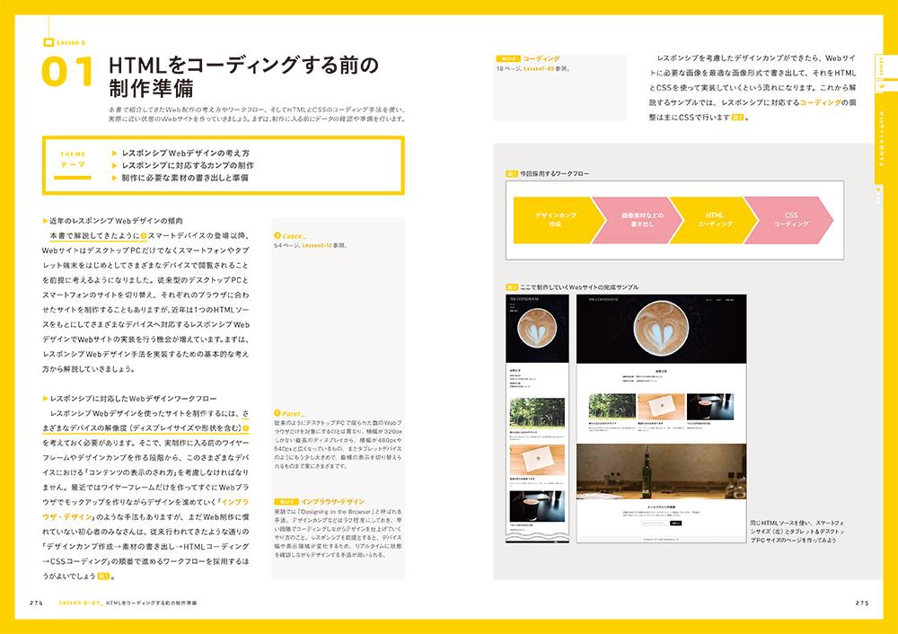 f:id:mojiru:20210601085417j:plain