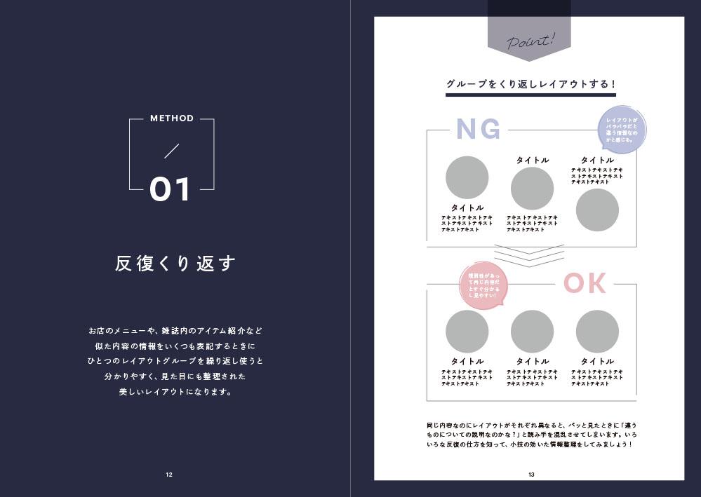 f:id:mojiru:20210601091009j:plain