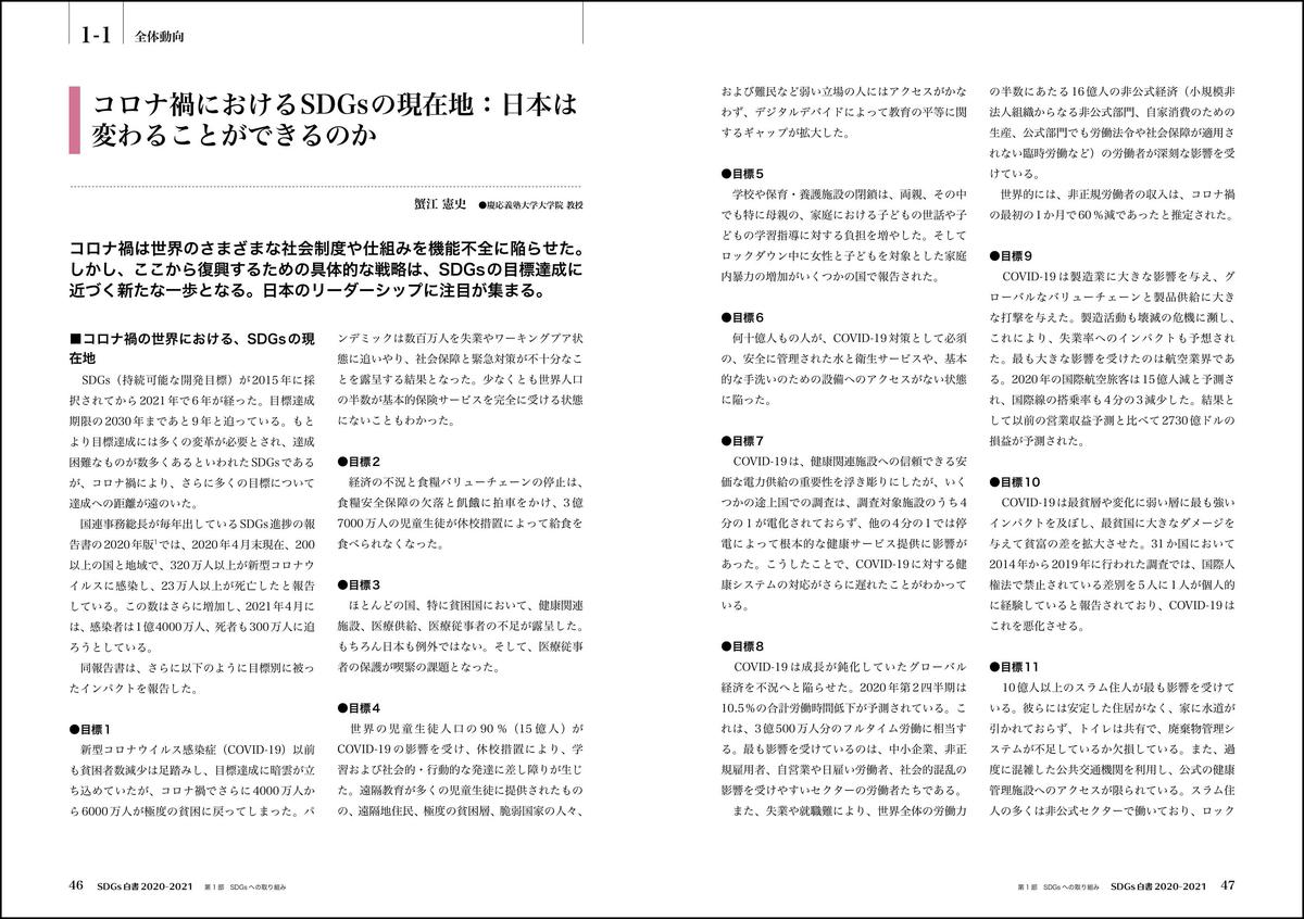 f:id:mojiru:20210601092655j:plain
