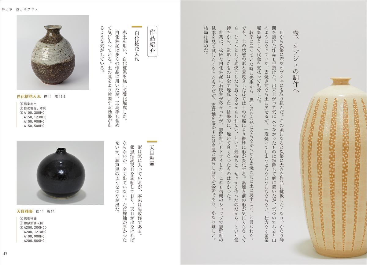 f:id:mojiru:20210609160437j:plain